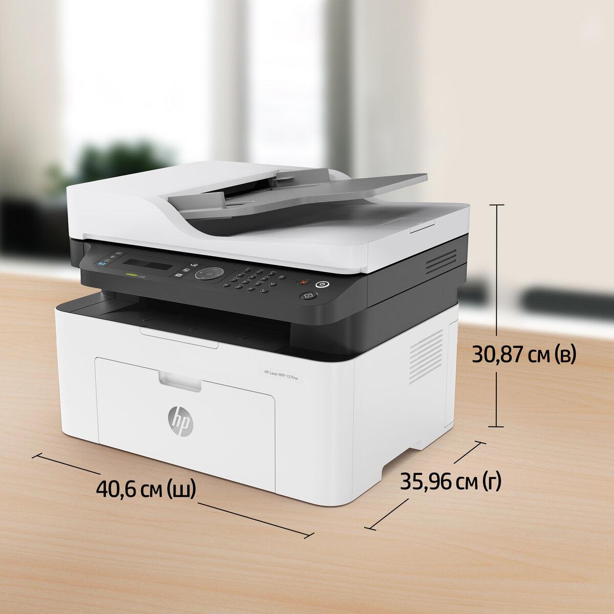 HP MFP 137FNW LaserJet Printer | Shopeasy