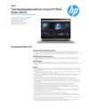 HP ZBook Studio x360 G5 Convertible Workstation