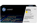 HP 651A yellow (CE342A)