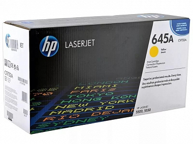 HP 645A  yellow (C9732A)
